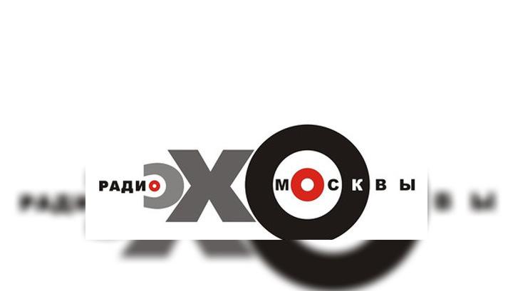 «Эхо Москвы» опубликовало во…