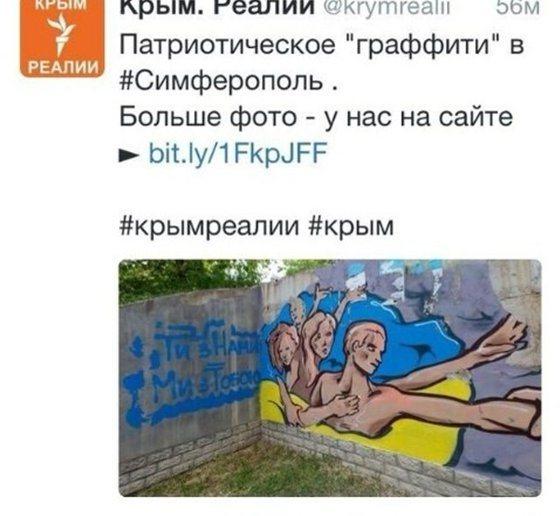 В УкроСМИ и на самом деле