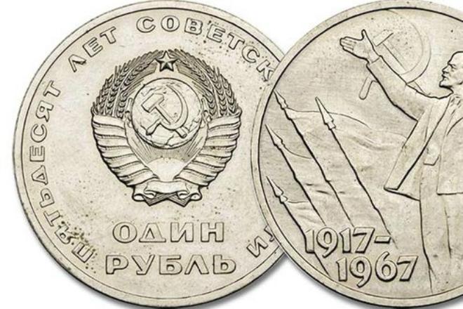 Монета СССР за миллион: клад, который может пылиться на каждой полке история,клад,ленин,находки,Пространство,СССР