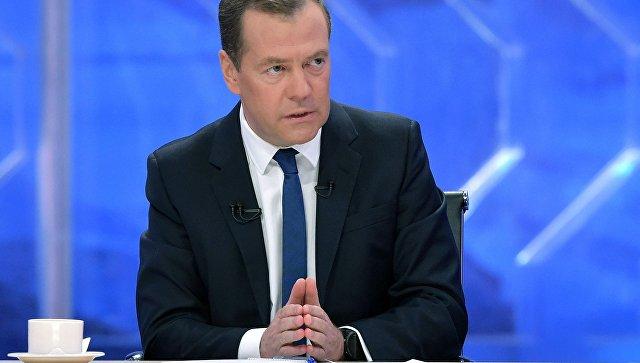 Медведев заявил, что сейчас …