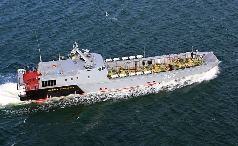 Отправка десантных кораблей в Крым насторожила украинцев