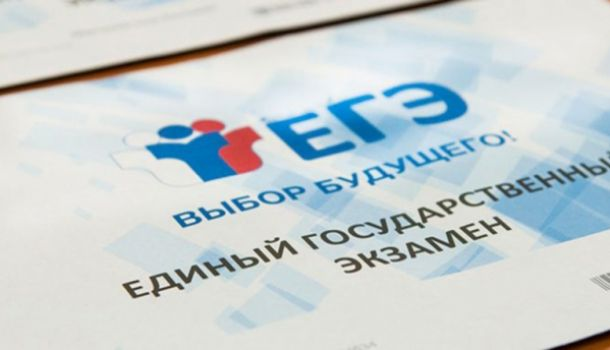 «Хватит молиться на ЕГЭ»: Россия свалилась на 52-е место в мировом рейтинге образования