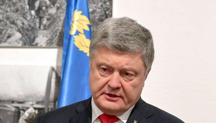 Кремль отреагировал на слова Порошенко о войне