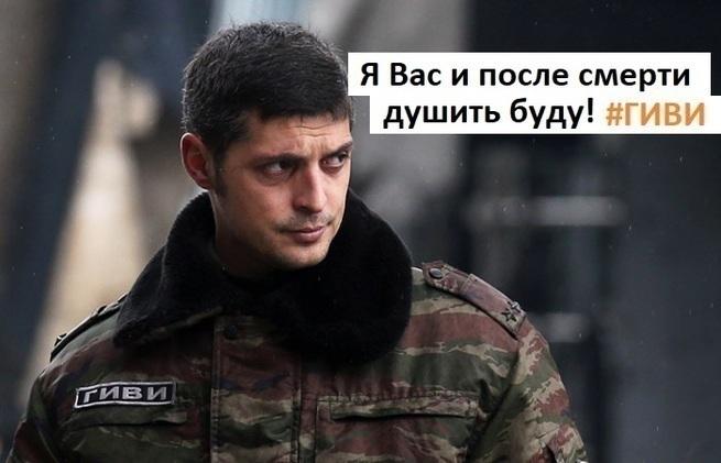 #ракетаГиви уже взрывает соц-сети - народное творчество вспыхнуло на Донбассе