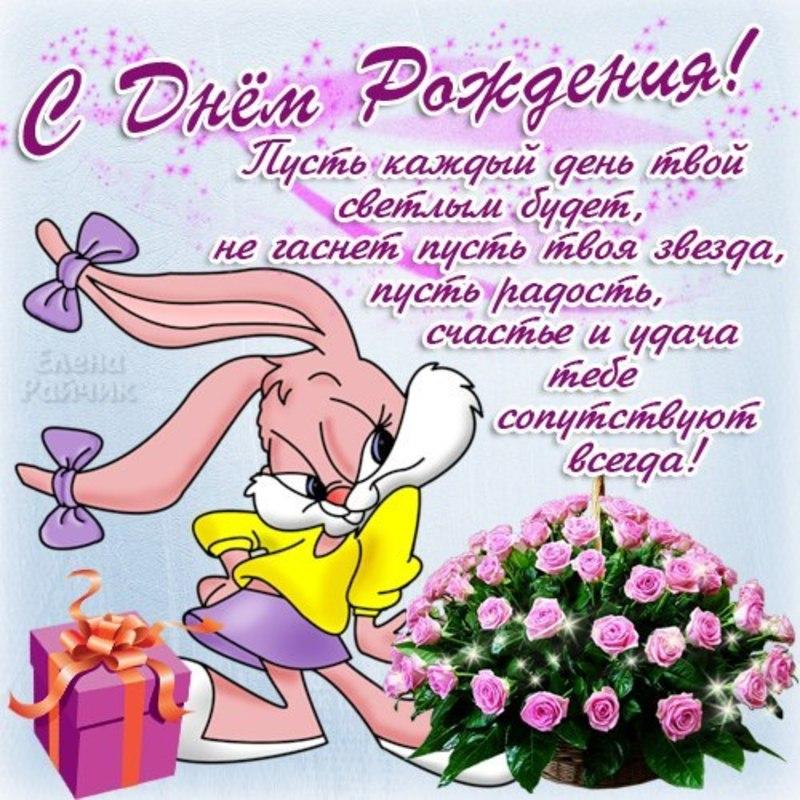 Поздравление для коллектива с 8 марта от женщины