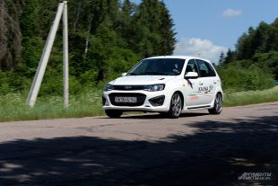«АвтоВАЗ» снизил цены на ряд популярных моделей