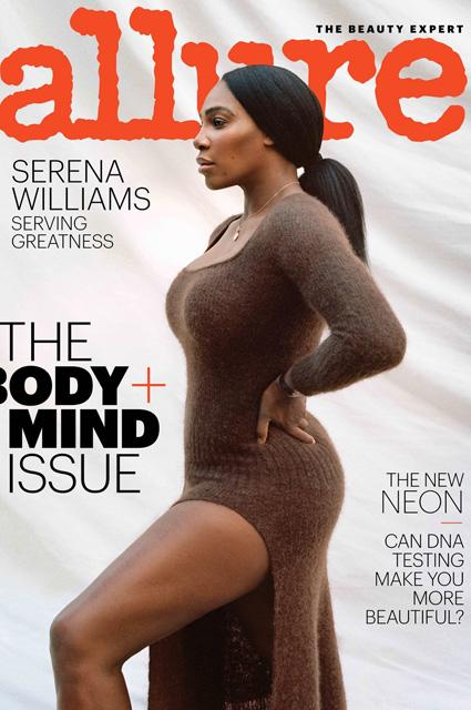 Серена Уильямс рассказала о дочери, уроках своей матери и отношении к красоте интервью