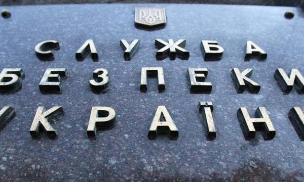 СБУ активно вербует крымчан,…