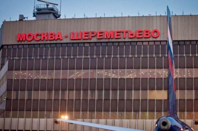 Шереметьево усилил безопасность после прохода на борт женщины без билета