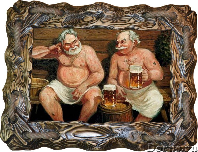 Русская баня картинки приколы