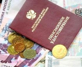 Мнение: Разъяснения про предложение правительства о пенсионной реформе
