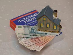 Что изменилось в налогообложении недвижимости