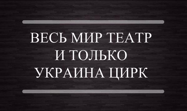 Донецк – возращение пана Хуга