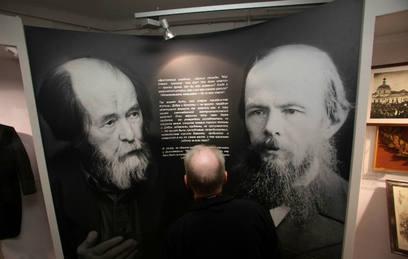 В украинских школах хотят сократить русскую литературу
