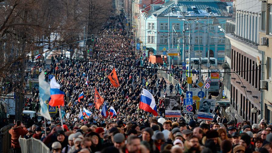 Не забудем Немцова. Его прес…