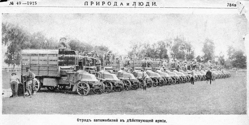 29 мая отмечается День военного автомобилиста
