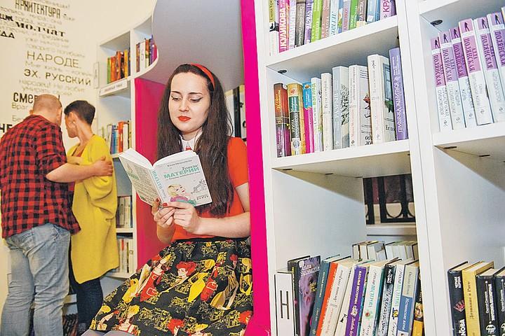 Москва создает библиотеки будущего