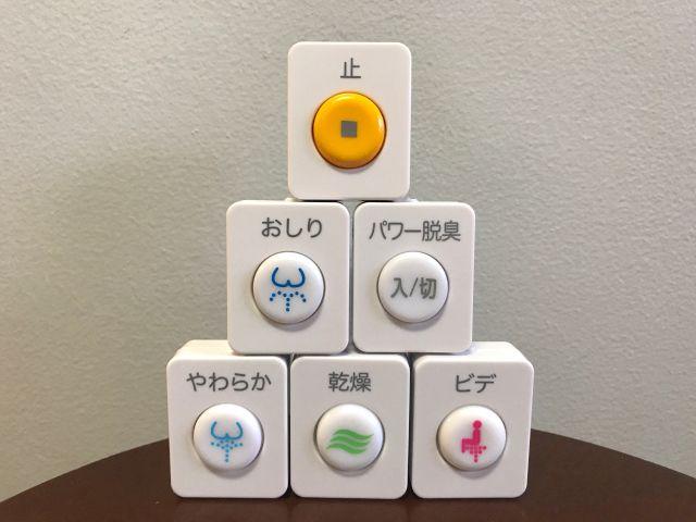 Японцы таскают с собой карманные биде, чтобы подмываться где и когда угодно
