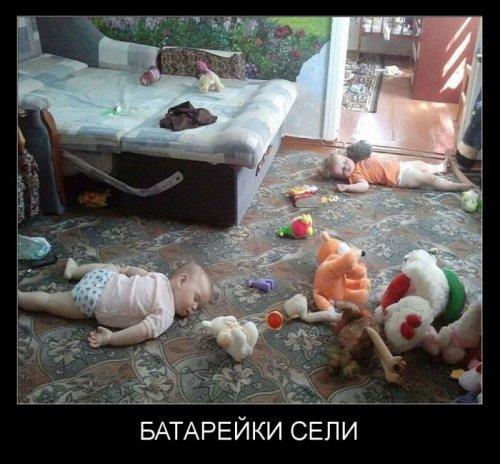 Демотиваторов сборник
