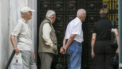 Греция и международные креди…