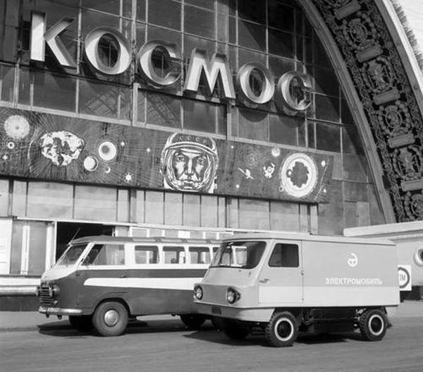 1969 год. Увидеть, история, фото