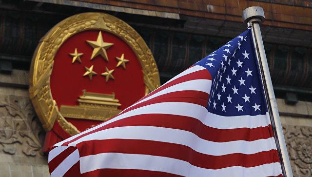 Мы требуем немедленно прекратить эти ошибочные действия — Китай ответил на санкции США
