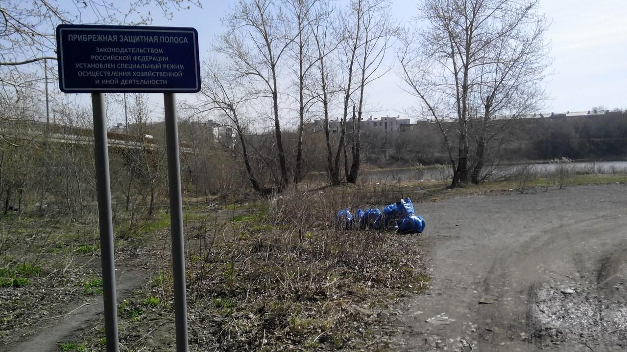 В Челябинске появился правильный супергерой Челябинскиe, герой, супергерой