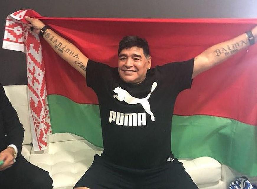 Марадона поднимает белорусск…