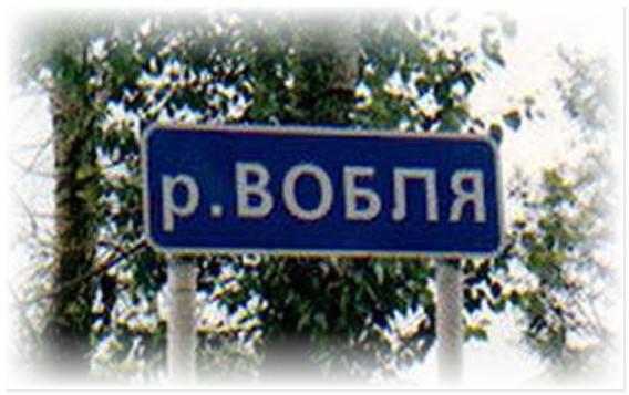 Мы едем, едем, едем… Прикольные названия населенных пунктов