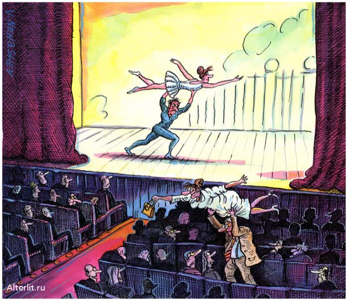 Смешные картинки про сцену