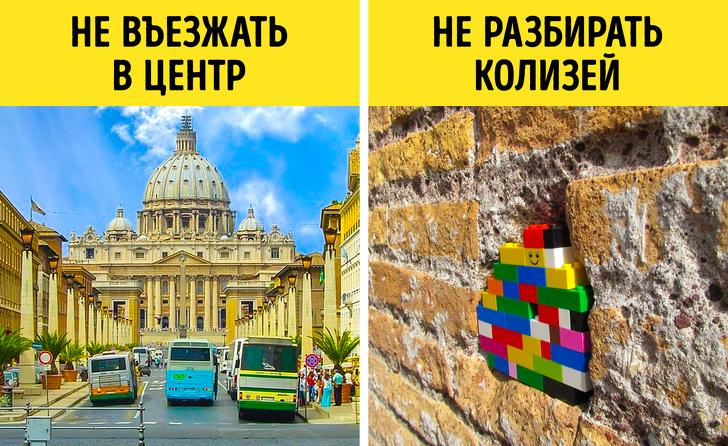 9новых запретов для туристов, из-за которых привычные вещи теперь станут недоступными