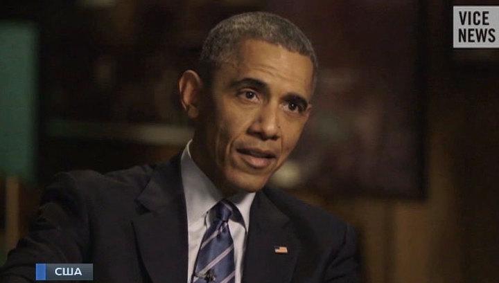 Обама сделал сумасшедшее признание