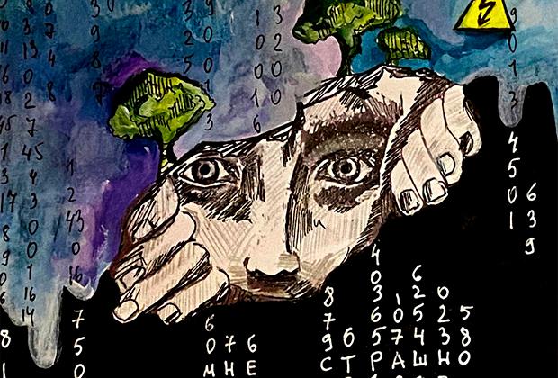 «Я видела существ из параллельной реальности». Как живут россияне с шизофренией нужно, только, Света, очень, когда, момент, которые, можно, время, будто, чтобы, поэтому, шизофренией, ничего, какойто, людей, жизнь, шизофрения, потому, разных
