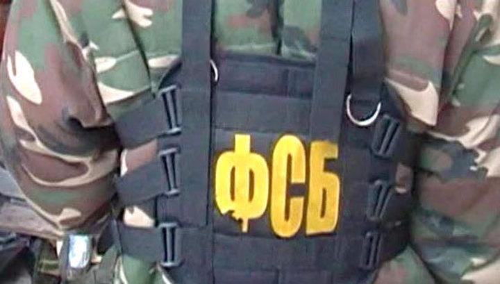 ФСБ выдворила из России Хохла