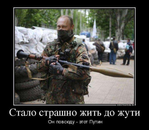 Донецк – виртуальная реальность в евро-украинском стиле