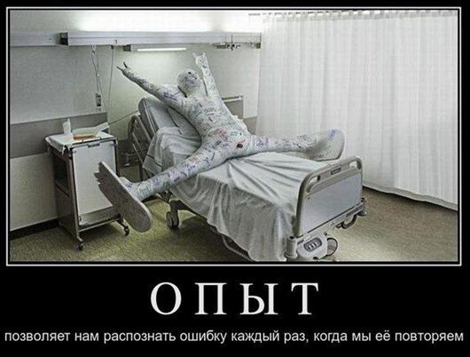 Если какая-нибудь неприятность может случиться, она случается Истории из жизни,приколы,юмор