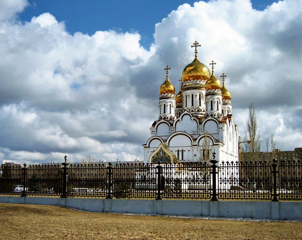 Тольятти картинки достопримечательности, день донора