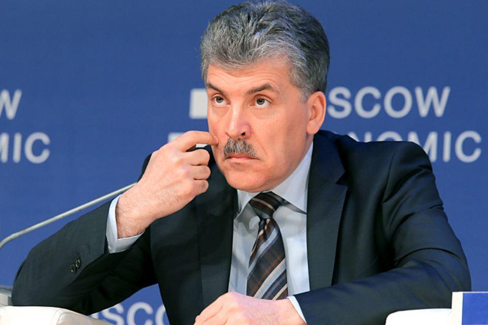 В ЦИК опровергли слова Грудинина о предоставлении сведений по закрытию иностранных счетов