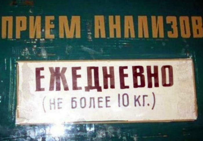Важное ограничение. | Фото: topnovoje.mediasole.ru.