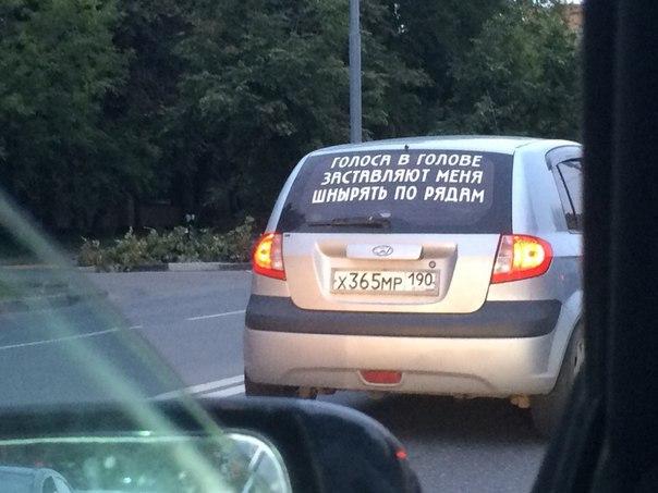 Останавливает сотрудник ГИБДД машину за нарушение скоростного режима и спрашивает водителя: — Не желаете ли приобрести акции АО ГИБДД?