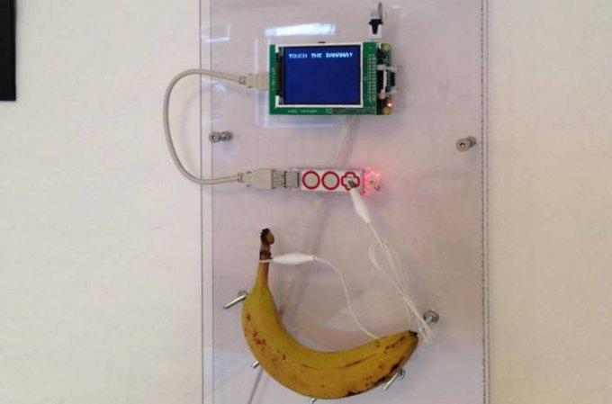 Нужен пароль к Wi-Fi — нажми на банан