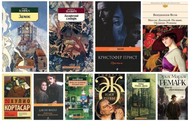 ТОП 10 книг-загадок, в которых конец истории зависит от вас