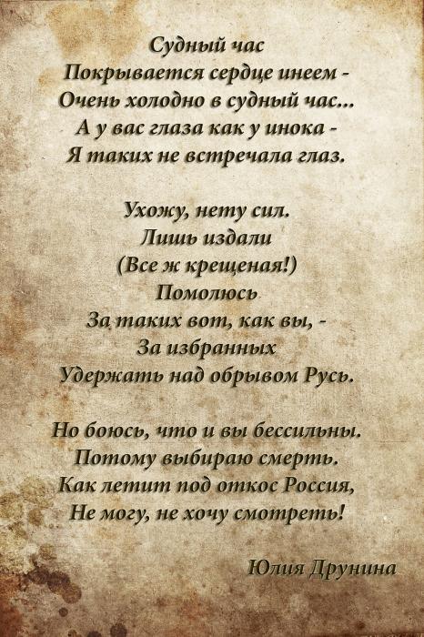 Русские литераторы, которые добровольно ушли из жизни