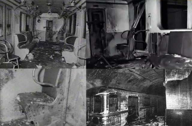Теракт 1977 года в московском метро