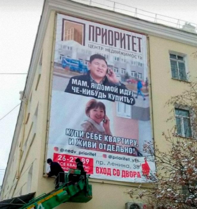 О наболевшем на Novate.ru. | Фото: Diesel Forum.