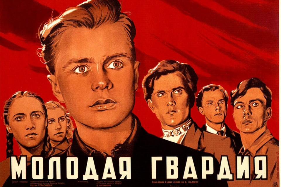 Почему Александр Фадеев пожалел читателей — страшная правда о Молодой Гвардии