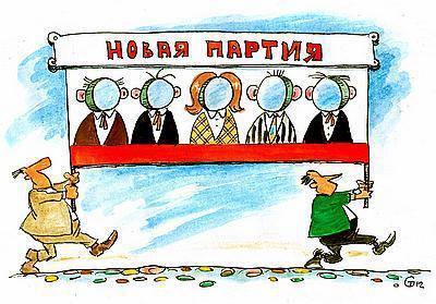 Аббас Галлямов. Партийный тупик. Почему все партии в РФ теряют популярность?