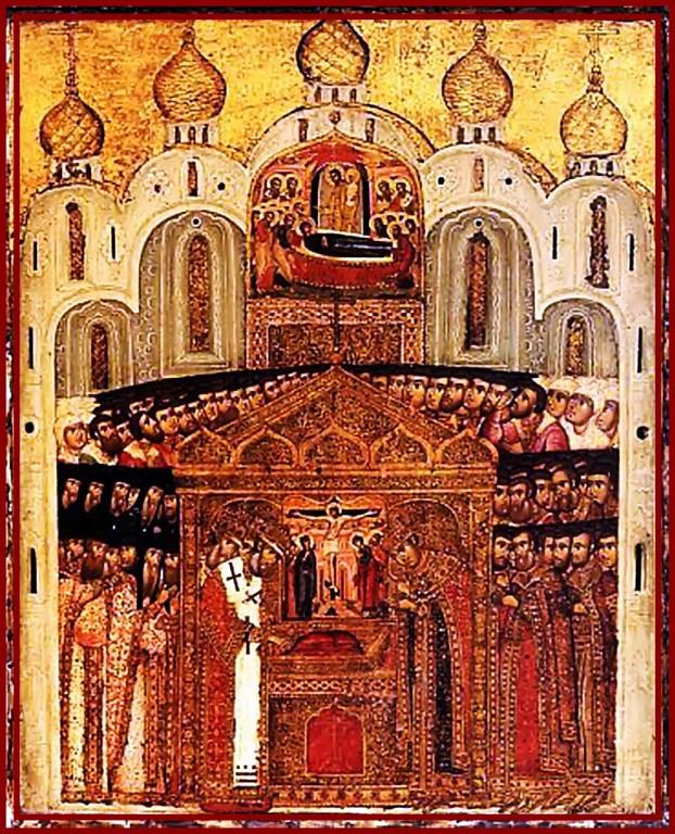 23 июля день Памяти ПОЛОЖЕНИЯ ЧЕСТНОЙ РИЗЫ ГОСПОДА НАШЕГО ИИСУСА ХРИСТА В МОСКВЕ (1625)……