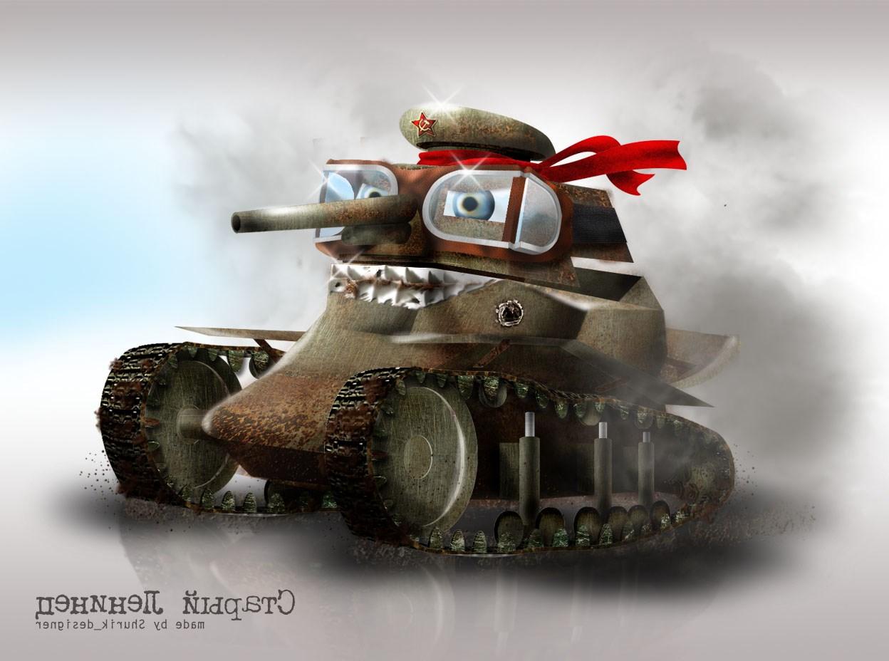Картинку, прикольные картинки на тему танки