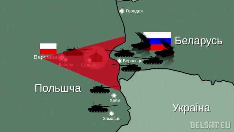 Белсат: Польша готовит новую дивизию — на случай нападения России через Брест